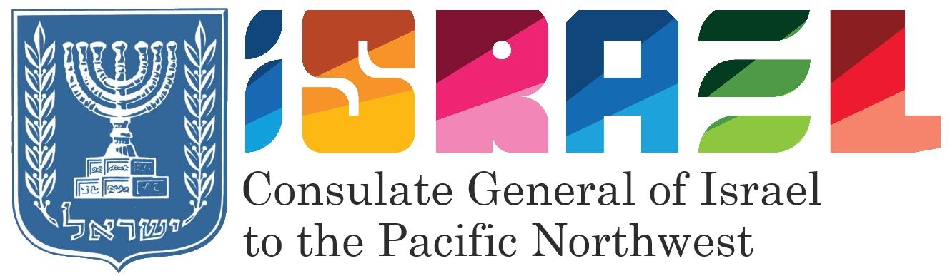 2016 consulate logo